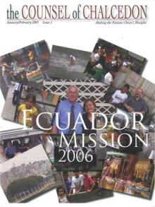 2007 Issue 1