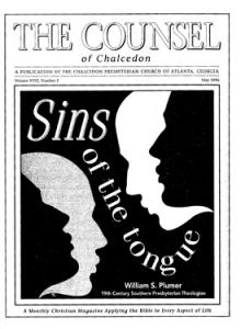 1996 Issue 4
