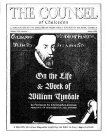 1995 Issue 3