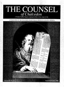 1990 Issue 7