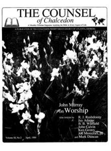 1989 Issue 3